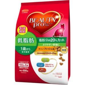 ビューティープロ キャット 低脂肪 1歳から 600g|aquabase