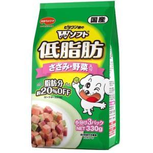 ビタワン君のWソフト 低脂肪 ささみ・野菜入り 330g|aquabase
