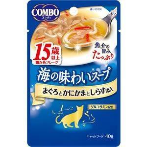 コンボ キャット 海の味わいスープ 15歳以上 まぐろとかにかまとしらす添え 40g 【特売】|aquabase