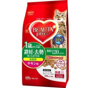 ビューティープロ キャット 低脂肪 1歳から チキン味 600g|aquabase
