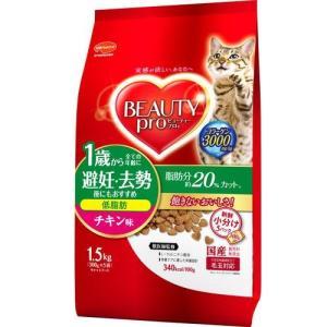 ビューティープロ キャット 低脂肪 1歳から チキン味 1.5kg|aquabase