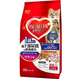 ビューティープロ キャット 猫下部尿路の健康維持 1歳から チキン味 560g|aquabase