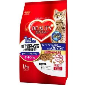 ビューティープロ キャット 猫下部尿路の健康維持 1歳から チキン味 1.4kg|aquabase
