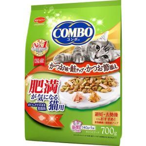 コンボ キャット 肥満が気になる猫用 かつお味・鮭チップ・かつお節添え 140gx5袋入 aquabase