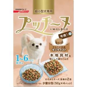 いぬのしあわせ プッチーヌ 超小型犬専用 セミモイストタイプ 1〜6歳までの成犬用 牛肉入り 200g 【月間特売】|aquabase