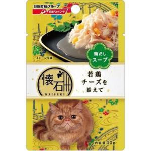 懐石レトルト 若鶏チーズを添えて鶏だしスープ 40g|aquabase