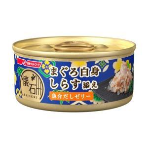懐石缶 まぐろ白身しらす添え魚介だしゼリー 60g|aquabase