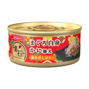 懐石缶 まぐろ白身かに添え魚介だしゼリー 60g|aquabase