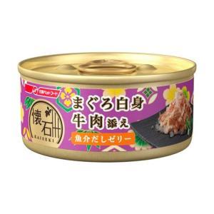 懐石缶 まぐろ白身牛肉添え魚介だしゼリー 60g|aquabase