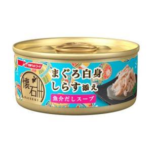 懐石缶 まぐろ白身しらす添え魚介だしスープ 60g|aquabase