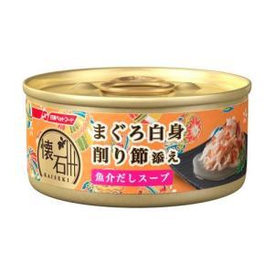 日清ペットフード 懐石缶 まぐろ白身 削り節添え 魚介だしスープ 60g
