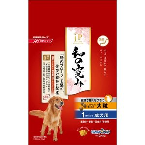 ジェーピースタイル 和の究み 大粒 1歳からの成犬用 2.4kg|aquabase