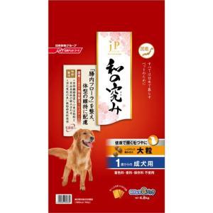 ジェーピースタイル 和の究み 大粒 1歳からの成犬用 4.8kg|aquabase