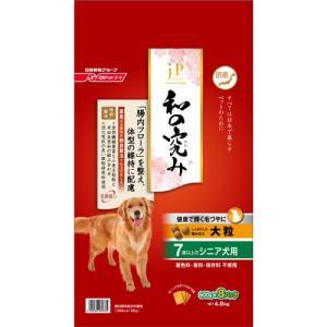 ジェーピースタイル 和の究み 大粒 7歳以上のシニア犬用 4.8kg|aquabase