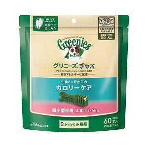 ニュートロジャパン グリニーズプラス カロリーケア 1.3〜4kg 超小型犬 成犬用 60本入り