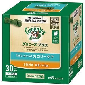 ニュートロジャパン グリニーズプラス 7〜11kg 小型犬 成犬用 30本入り 【特売】