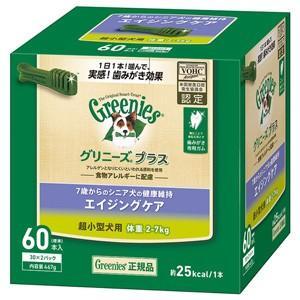 ニュートロジャパン グリニーズプラス エイジングケア 2〜7kg 超小型犬 60本入り 【特売】