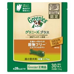 ニュートロジャパン グリニーズプラス 穀物フリー 2〜7kg 超小型犬 成犬用 30本入り