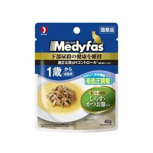 メディファス スープパウチ 1歳から成猫用 しらす・かつお節入り 40g 【特売】|aquabase