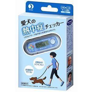 ペットライン 愛犬の熱中症チェッカー ブルー 【送料無料】|aquabase