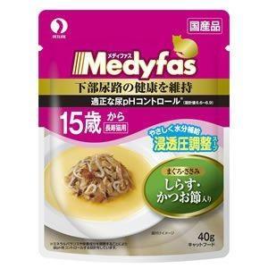 メディファス スープパウチ 15歳から長寿猫用 しらす・かつお節入り 40g 【特売】|aquabase