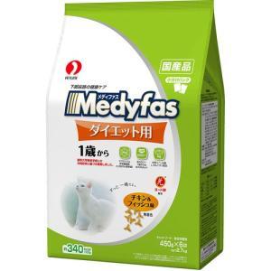メディファス ダイエット用 1歳から チキン&フィッシュ味 2.7kg|aquabase