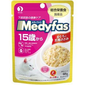 メディファス ウェット 15歳から 下部尿路の健康ケア まぐろと若鶏ささみ 60g|aquabase