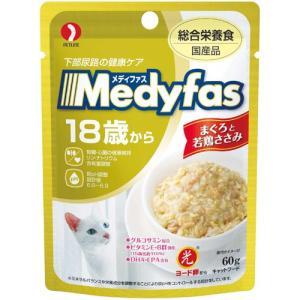 メディファス ウェット 18歳から 下部尿路の健康ケア まぐろと若鶏ささみ 60g|aquabase