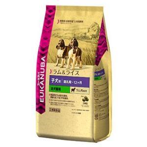 ユーカヌバ 子犬用 ラム&ライス 中粒 2.7kg|aquabase