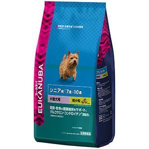 ユーカヌバ シニア用 7歳〜10歳 小型犬用 超小粒 800g aquabase