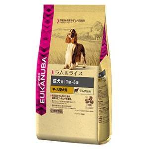 ユーカヌバ 成犬用 ラム&ライス 健康維持用 小粒 2.7kg 【特売】|aquabase