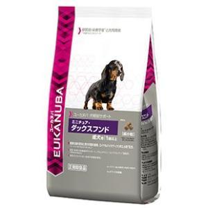 ユーカヌバ ミニチュア・ダックスフンド 成犬用 2.7kg aquabase