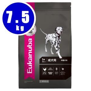 ユーカヌバ Eukanuba ミディアム アダルト 成犬用 中型犬用 1歳以上 7.5kg|aquabase