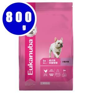 ユーカヌバ Eukanuba スモール ウェイトコントロール  成犬用 体重管理 小型犬用 1歳以上 800g|aquabase