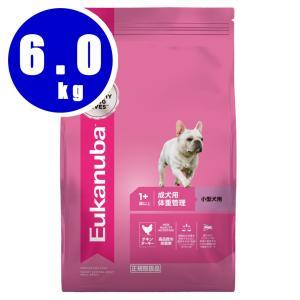 ユーカヌバ Eukanuba スモール ウェイトコントロール  成犬用 体重管理 小型犬用 1歳以上 6kg|aquabase