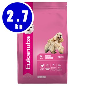 ユーカヌバ Eukanuba ミディアム ウェイトコントロール 成犬用 体重管理 中型犬用 1歳以上 2.7kg|aquabase
