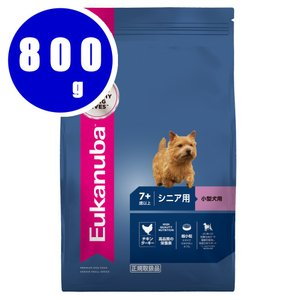 ユーカヌバ Eukanuba スモール シニア シニア用 小型犬用 7歳以上 800g|aquabase