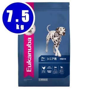 ユーカヌバ Eukanuba ミディアム シニア シニア用 中型犬用 7歳以上 7.5kg|aquabase
