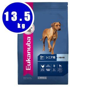 ユーカヌバ Eukanuba ラージ シニア シニア用 大型犬用 5歳以上 13.5kg|aquabase