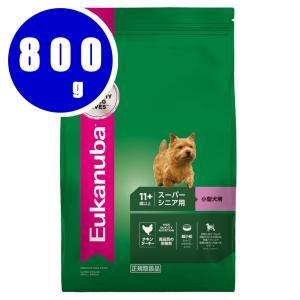 ユーカヌバ Eukanuba スモール スーパーシニア スーパーシニア用 小型犬用 11歳以上 800g|aquabase