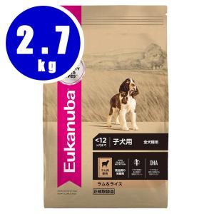 ユーカヌバ Eukanuba パピー ラム&ライス 子犬用 全犬種用 〜12ヶ月まで 2.7kg|aquabase