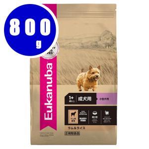ユーカヌバ Eukanuba スモール アダルト ラム&ライス 成犬用 小型犬用 1歳以上 800g|aquabase