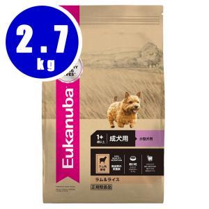 ユーカヌバ Eukanuba スモール アダルト ラム&ライス 成犬用 小型犬用 1歳以上 2.7kg|aquabase