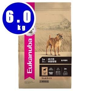 ユーカヌバ Eukanuba ウェイトコントロール ラム&ライス 成犬用 体重管理 全犬種用 1歳以上 6kg|aquabase