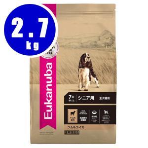 ユーカヌバ Eukanuba シニア ラム&ライス シニア用 全犬種用 7歳以上 2.7kg|aquabase