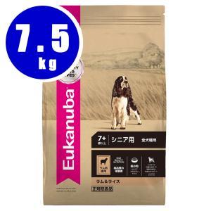 ユーカヌバ Eukanuba シニア ラム&ライス シニア用 全犬種用 7歳以上 7.5kg|aquabase