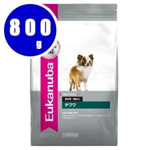 ユーカヌバ Eukanuba チワワ 成犬用 1歳以上 800g|aquabase