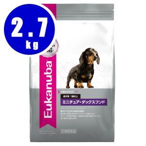 ユーカヌバ Eukanuba ミニチュア・ダックスフンド 成犬用 1歳以上 2.7kg|aquabase