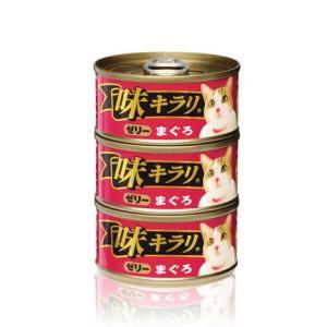 ネスレ 味キラリ ゼリーまぐろ 80g 3缶パック|aquabase