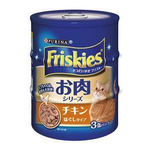 フリスキー 缶 チキンほぐしタイプ 155g×3缶|aquabase